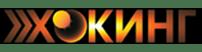 Логотип Авторские квесты Хокинг