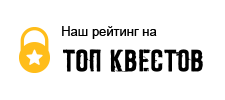 Рейтинг для квеста «Книга жизни Леонардо да Винчи»